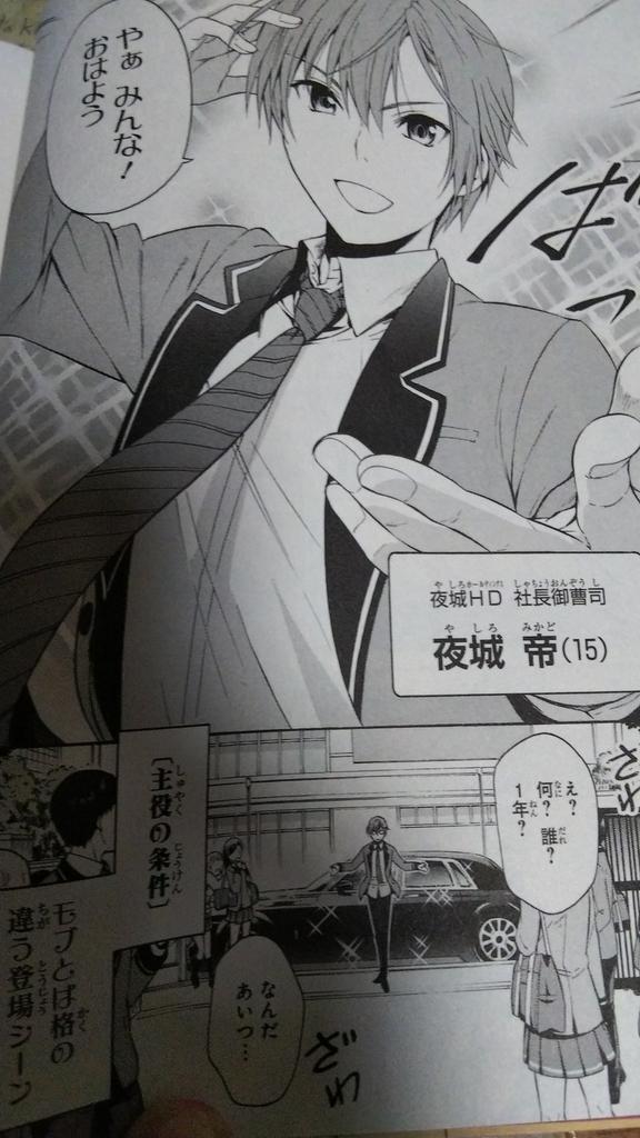 f:id:takafumi1991:20181107215030j:plain
