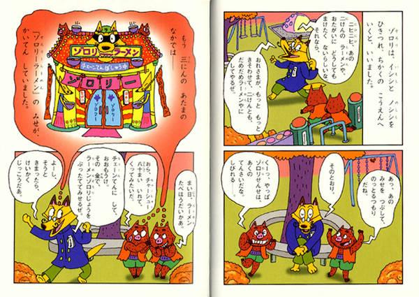 f:id:takafumi1991:20200117081518j:plain