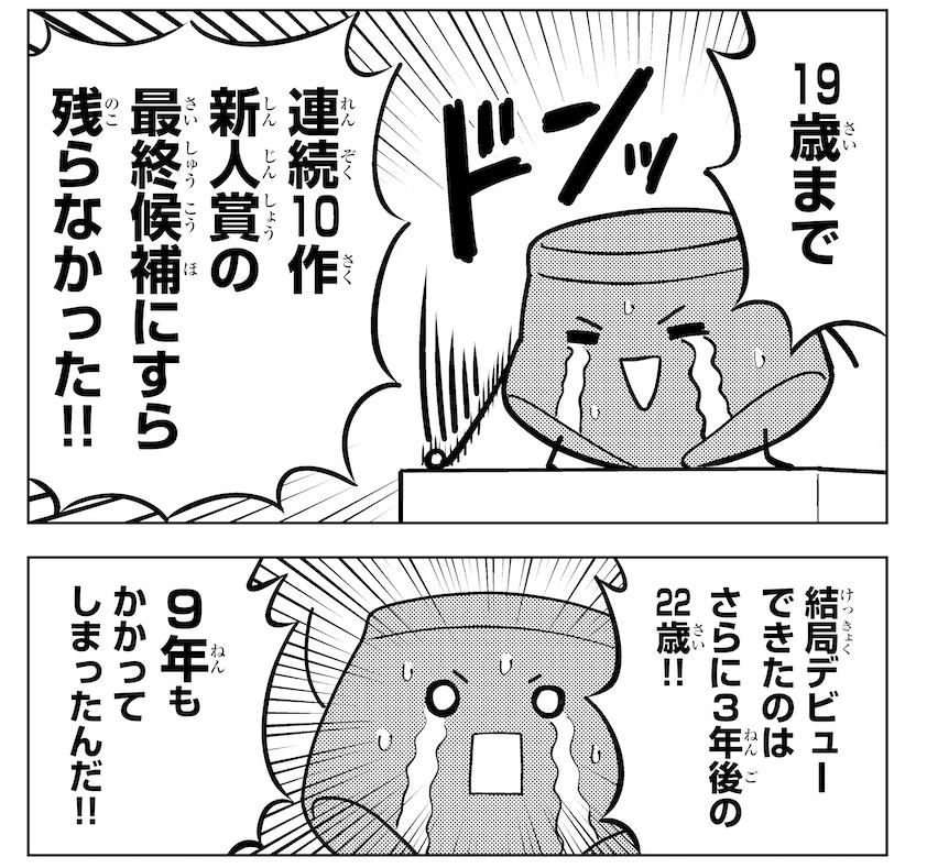 f:id:takafumi1991:20200117092228p:plain