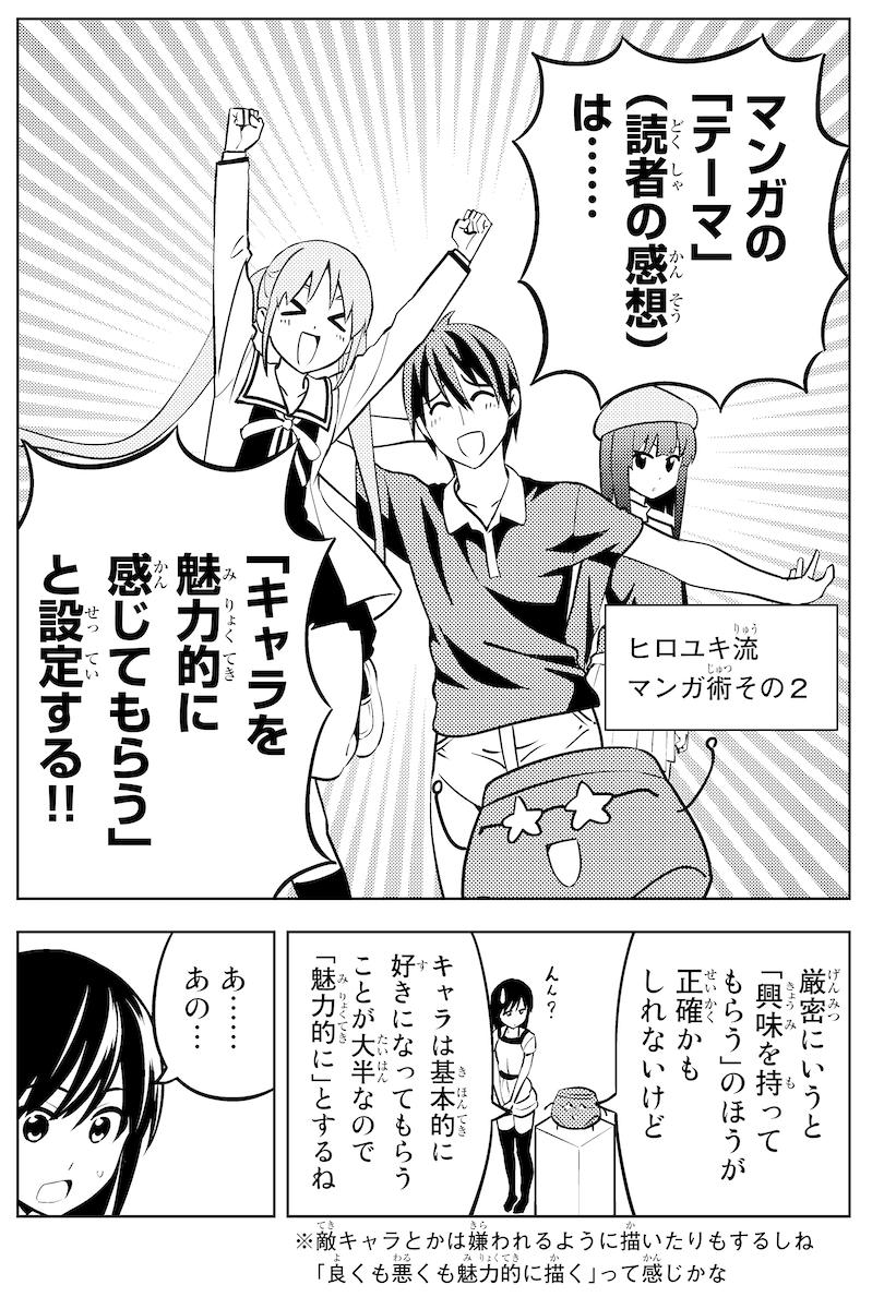 f:id:takafumi1991:20200117094016p:plain