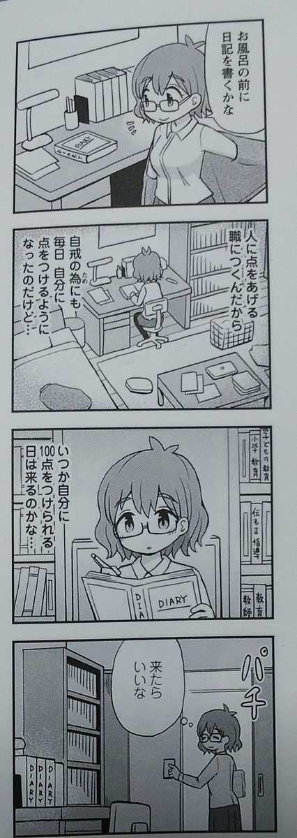 f:id:takafumi1991:20200505221908j:plain
