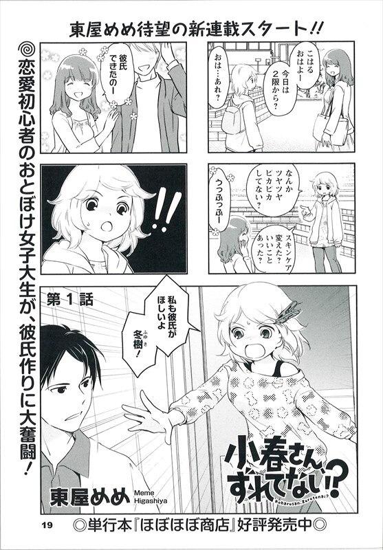 f:id:takafumi1991:20200707202342j:plain