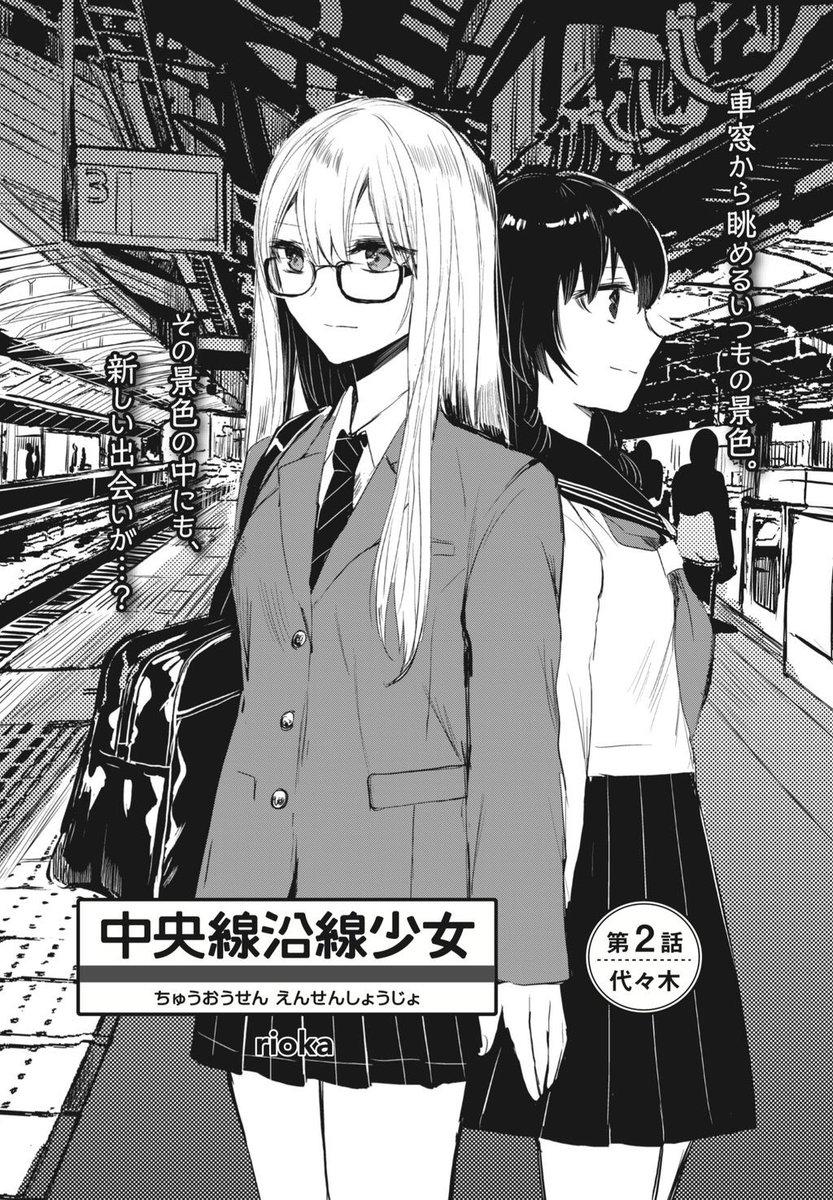 f:id:takafumi1991:20201014214350j:plain