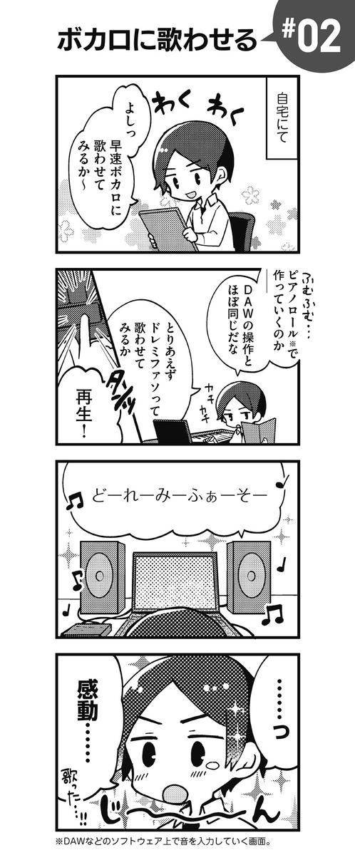 f:id:takafumi1991:20201104202328j:plain