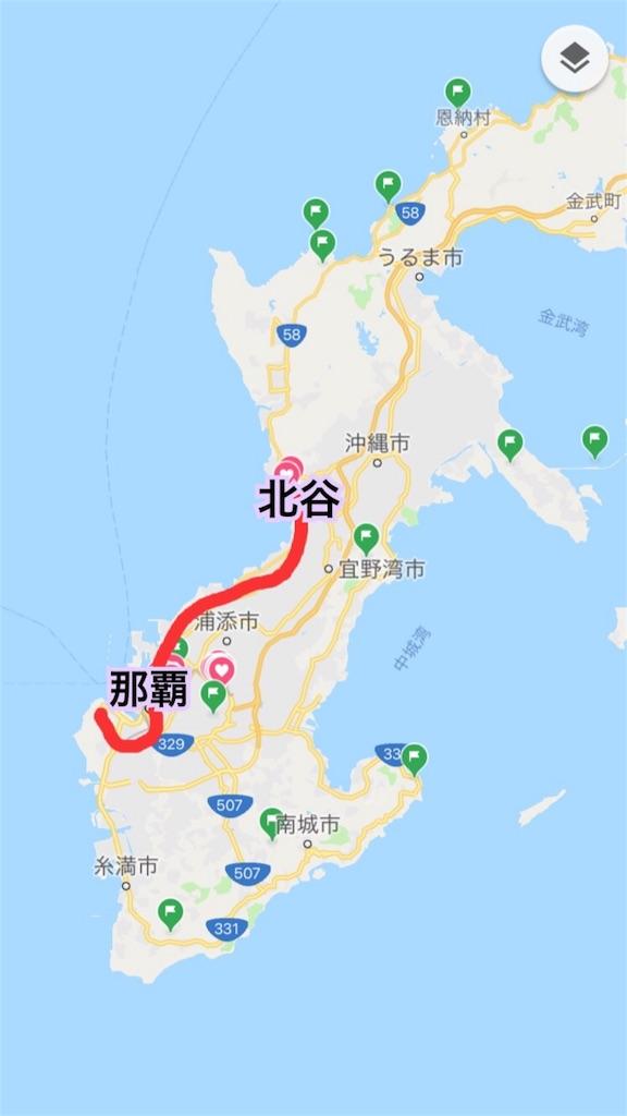 f:id:takafumidoi:20180326093925j:image