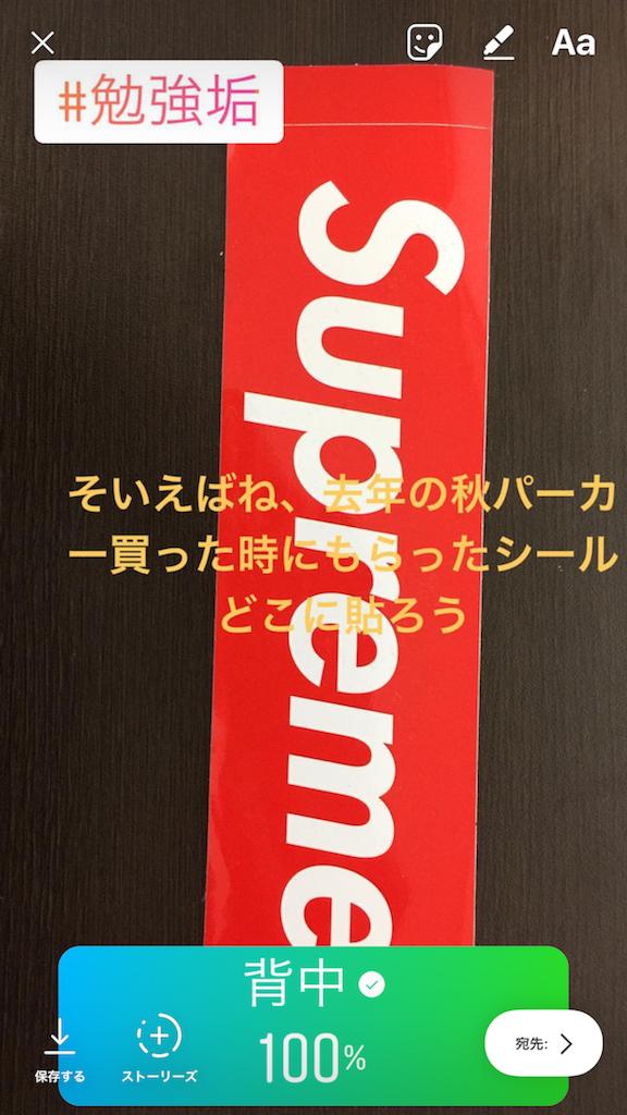 f:id:takafumiharada0507:20180202235316p:plain
