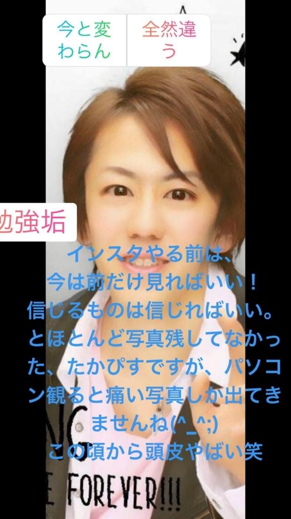 f:id:takafumiharada0507:20180204014706j:plain
