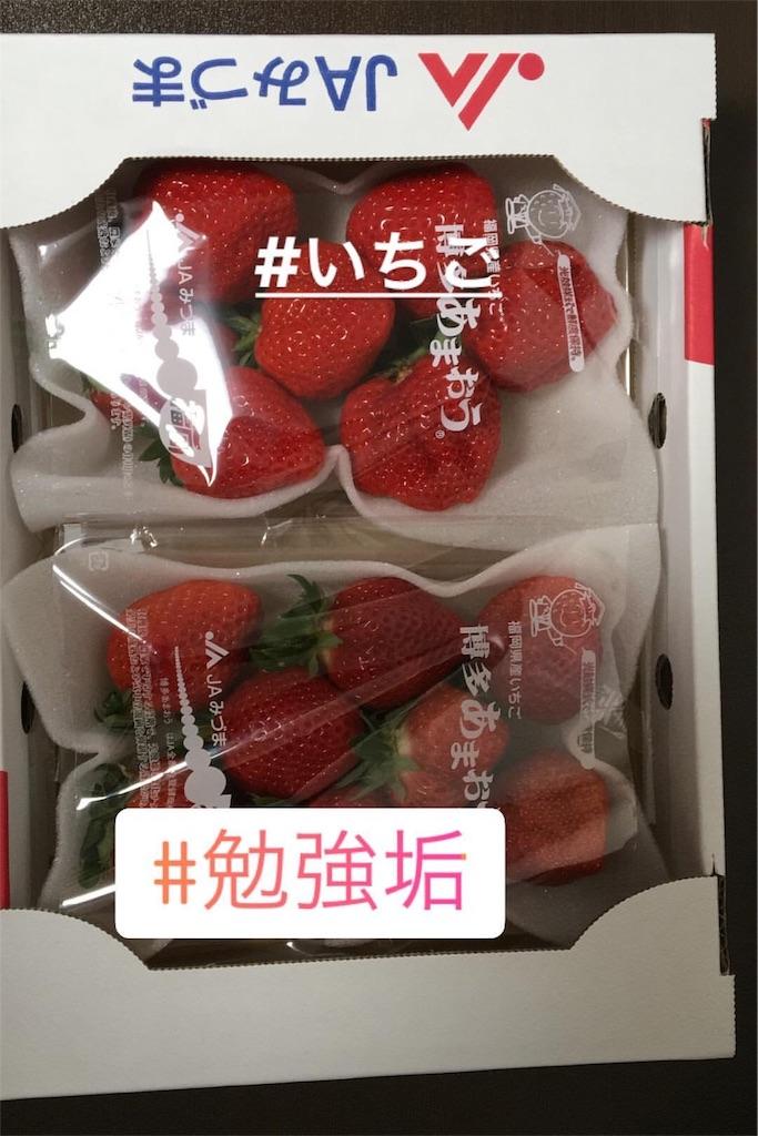 f:id:takafumiharada0507:20180209110252j:image