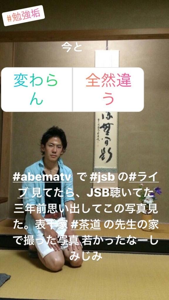 f:id:takafumiharada0507:20180224154454j:plain