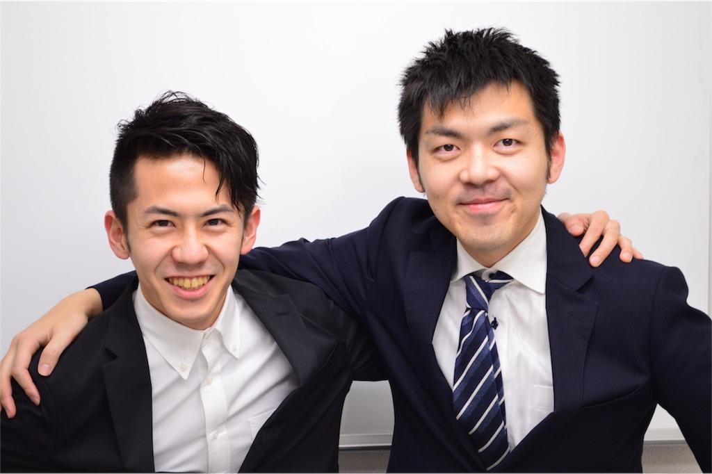 f:id:takafumiharada0507:20180307091308j:image