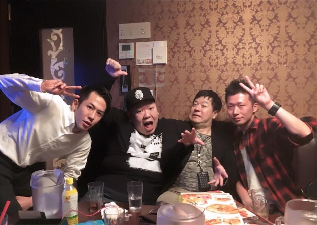f:id:takafumiharada0507:20180328064033j:image
