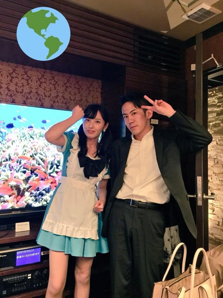 f:id:takafumiharada0507:20180328205800j:plain