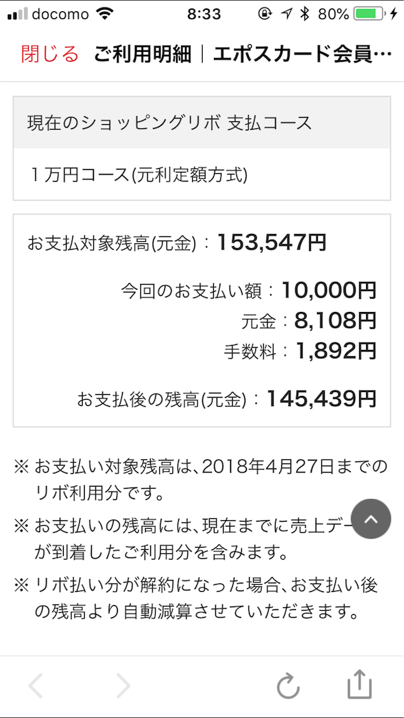 f:id:takafumiharada0507:20180503162245p:image