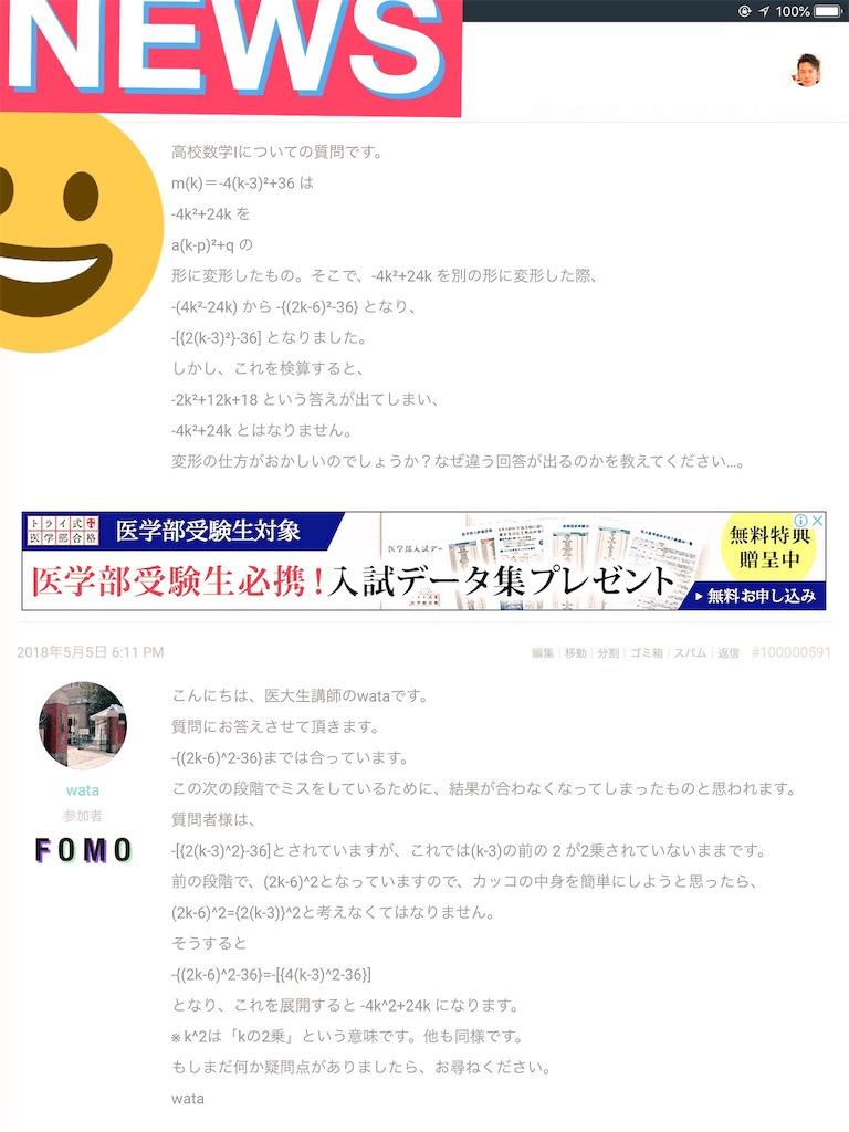 f:id:takafumiharada0507:20180514191648j:plain