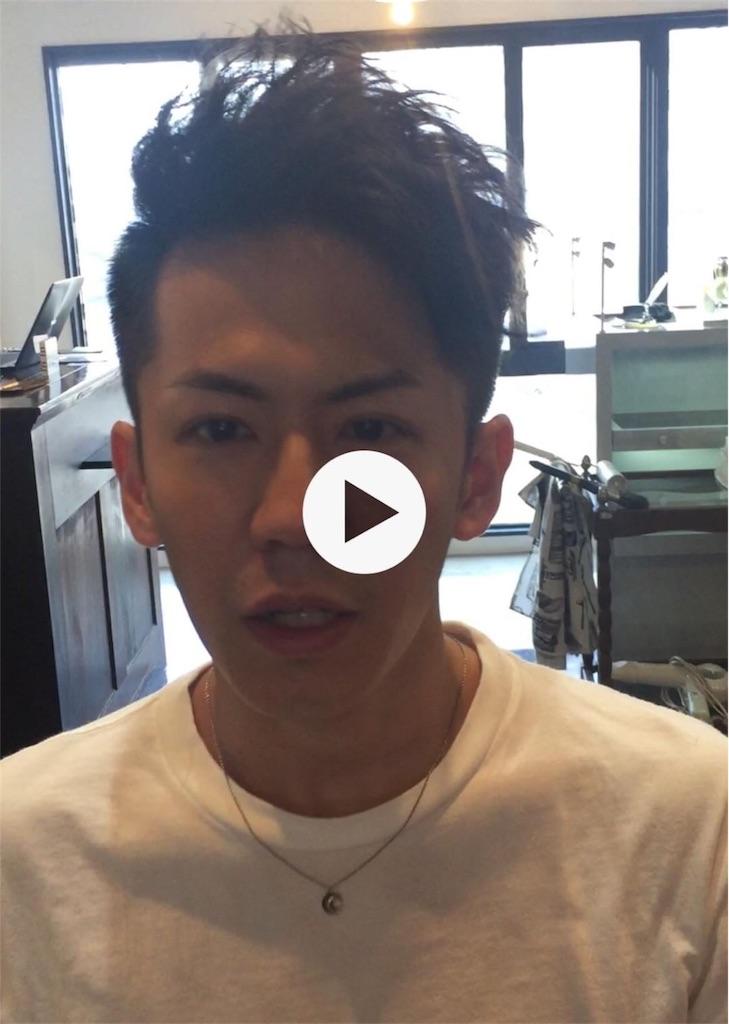 f:id:takafumiharada0507:20180516182455j:image