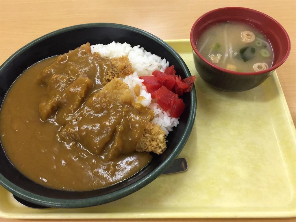 f:id:takafumiharada0507:20180517183318j:image