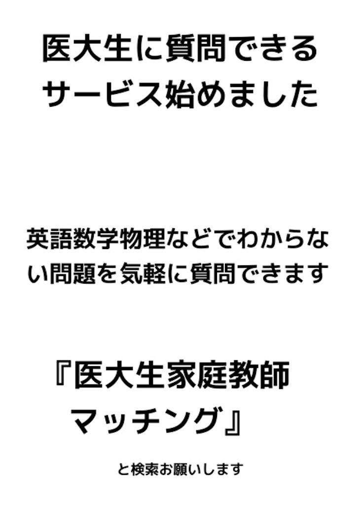 f:id:takafumiharada0507:20180518083817j:image