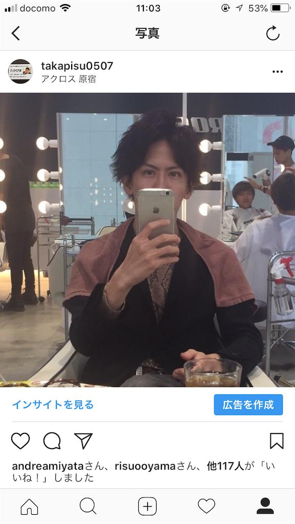 f:id:takafumiharada0507:20180622105908p:image