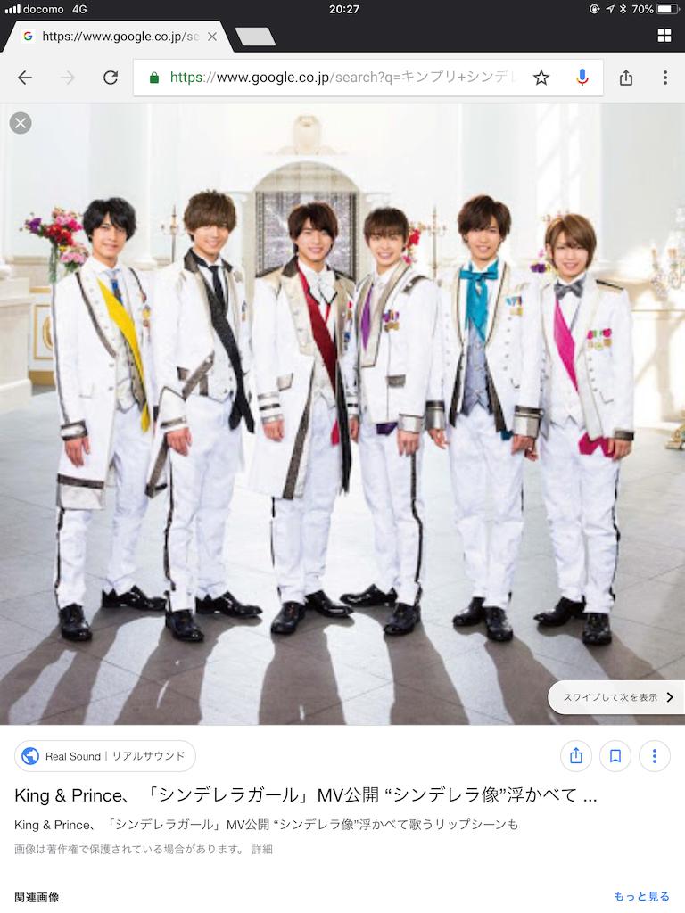 f:id:takafumiharada0507:20180627202946p:image