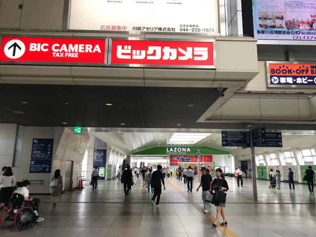 f:id:takafumiimai:20180701224502p:plain