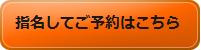f:id:takafumiimai:20181101224919p:plain