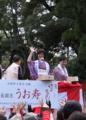 京都新聞写真コンテスト 春を呼びましょう