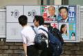 京都新聞写真コンテスト もうすぐ有権者