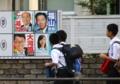 京都新聞写真コンテスト 未来の有権者