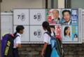 京都新聞写真コンテスト 誰ですか?