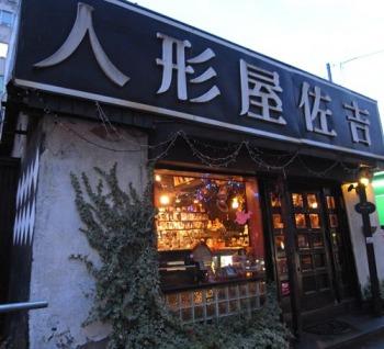 f:id:takagi1134:20131024170112j:plain