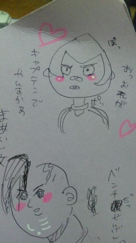 f:id:takagi_0514:20110513171834j:image