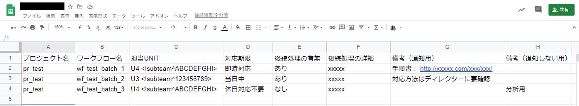 f:id:takagi_mutsuo:20200929105824p:plain