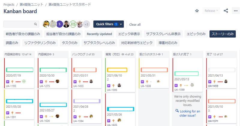 f:id:takagi_mutsuo:20210527213443p:plain