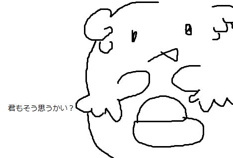 f:id:takagi_umami:20160813201454p:plain