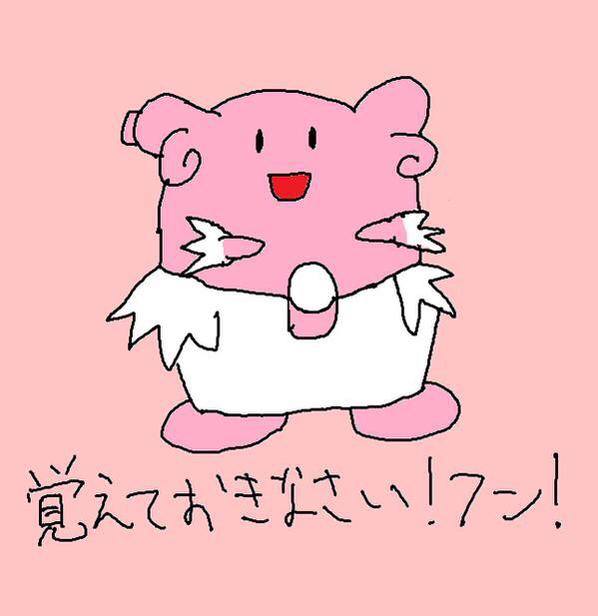 f:id:takagi_umami:20160813203134p:plain