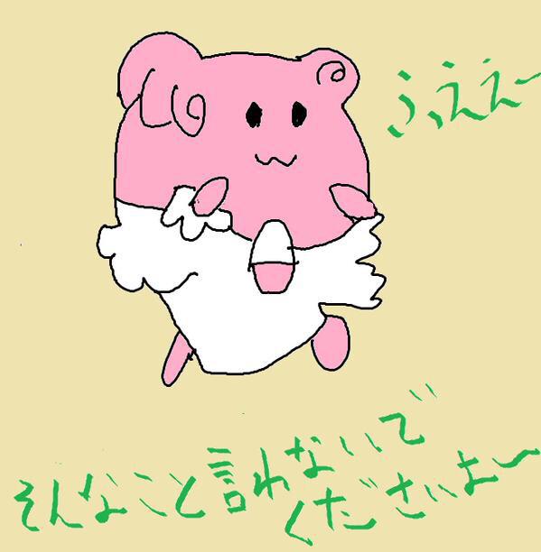f:id:takagi_umami:20160813203343p:plain