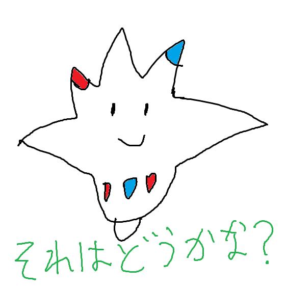 f:id:takagi_umami:20160813204015p:plain