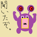 f:id:takagi_umami:20160813204055p:plain