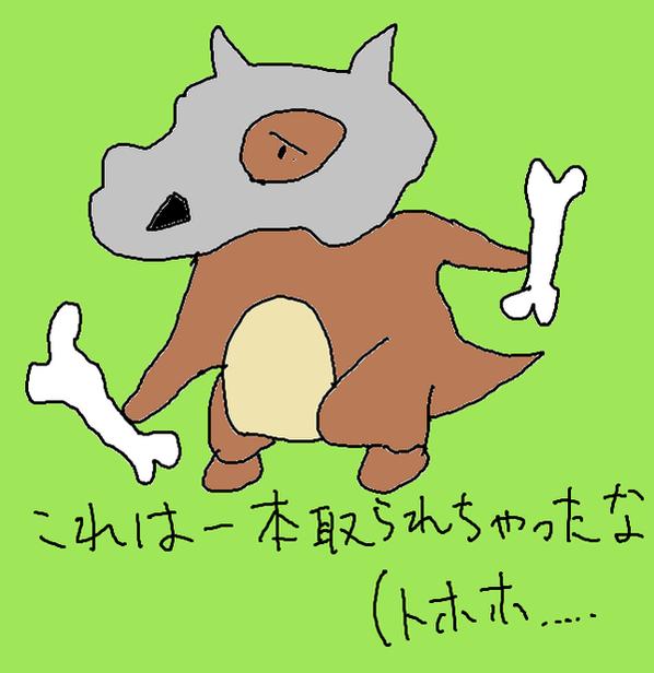 f:id:takagi_umami:20160813204153p:plain