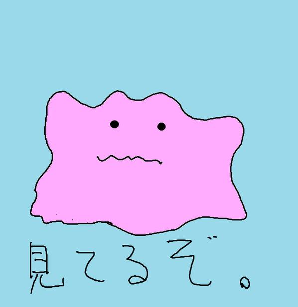 f:id:takagi_umami:20160813204307p:plain