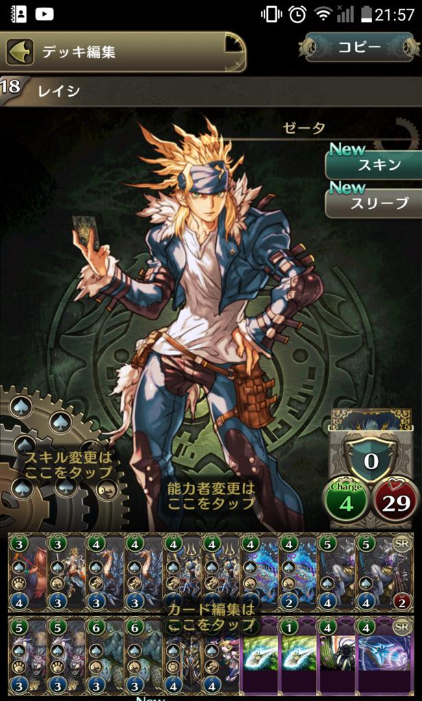 f:id:takagi_umami:20181001220107p:plain