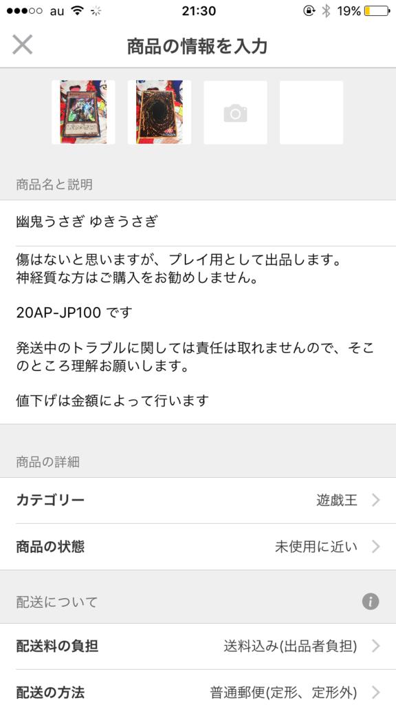 f:id:takagiakito-ktm:20170813213522p:plain