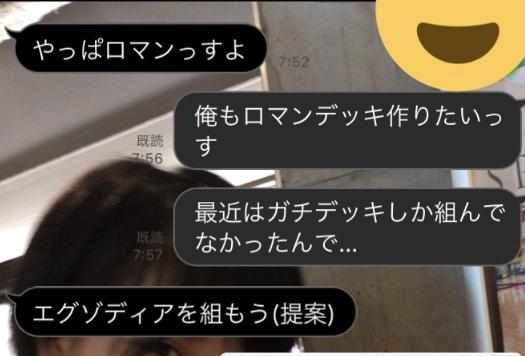 f:id:takagiakito-ktm:20180822214451j:plain