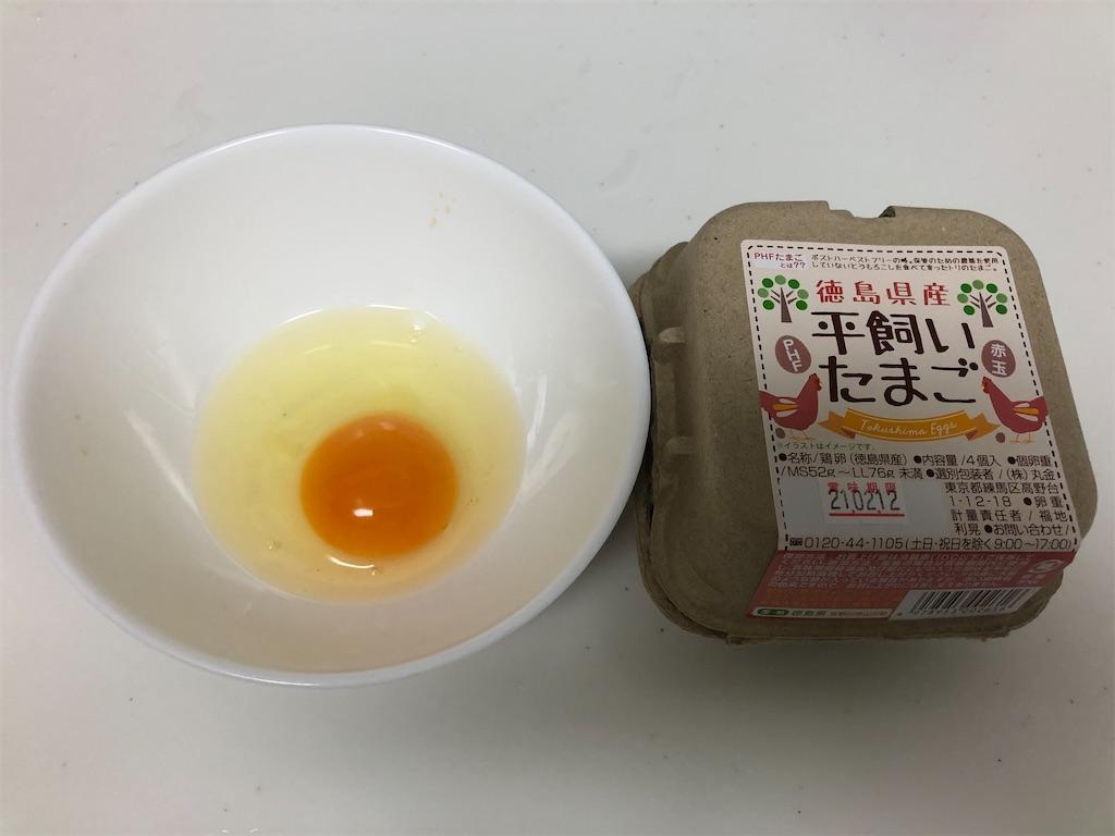 f:id:takagihitoshi-sr:20210210000443j:image