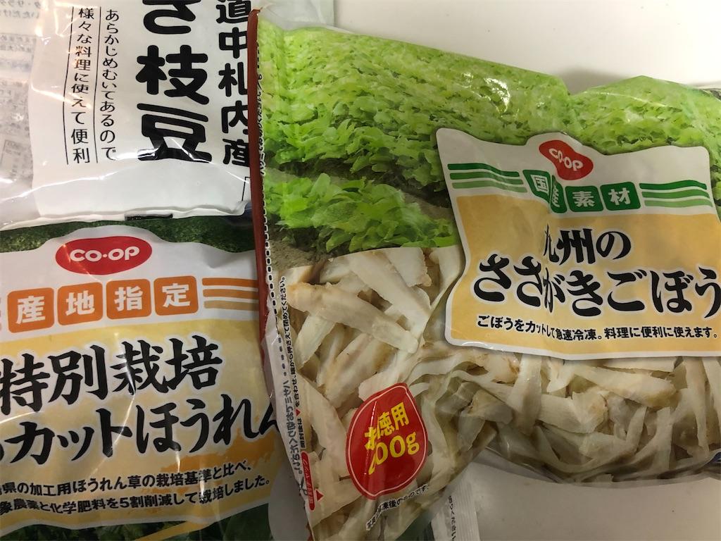 f:id:takagihitoshi-sr:20210423140514j:image