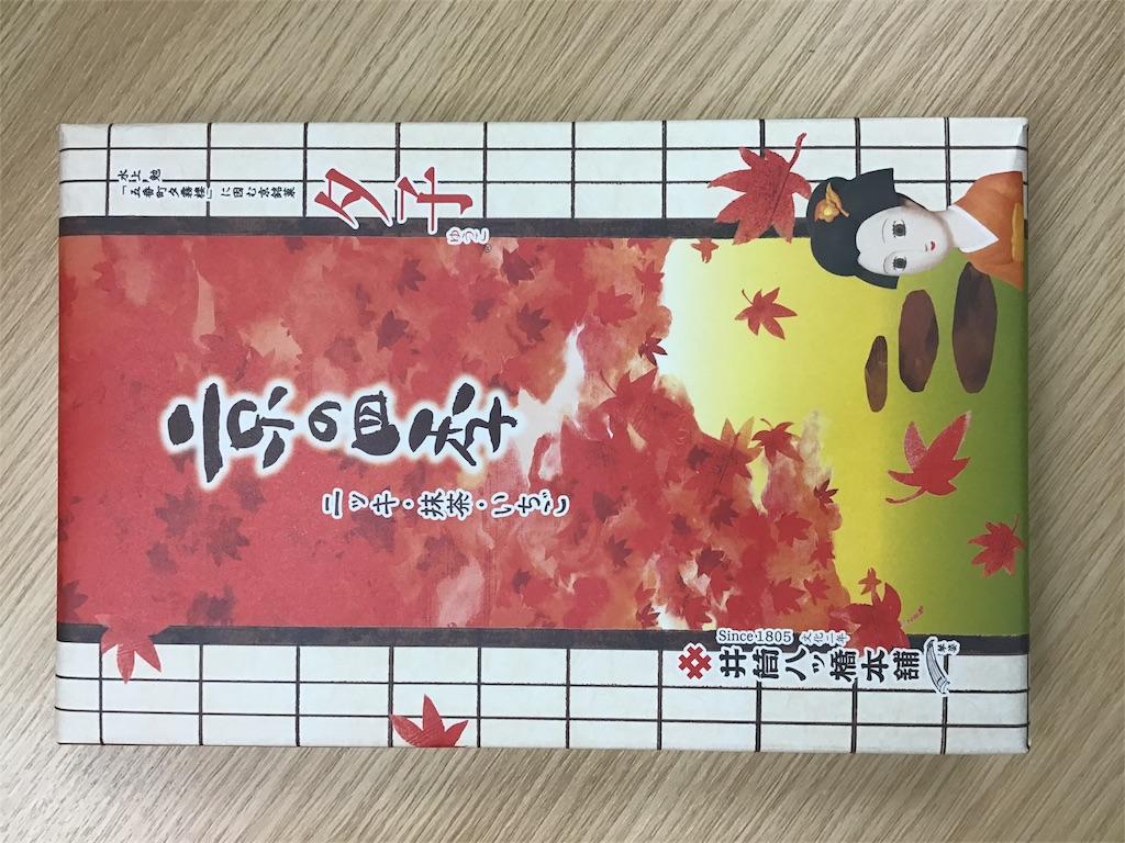 f:id:takagijuku:20181212155801j:image