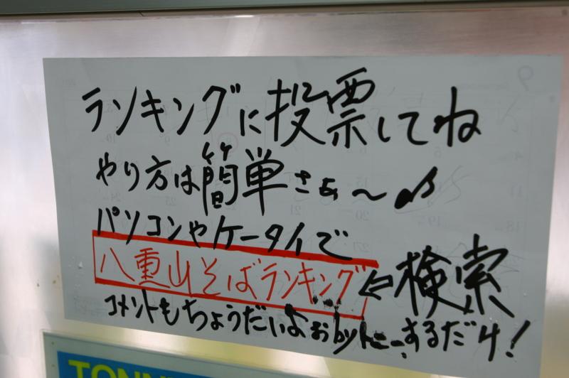 20111003153005
