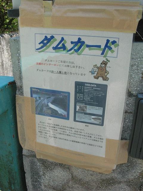 f:id:takagikofu:20130524164349j:image:w400
