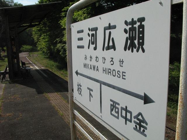 f:id:takagikofu:20130524164438j:image:w400