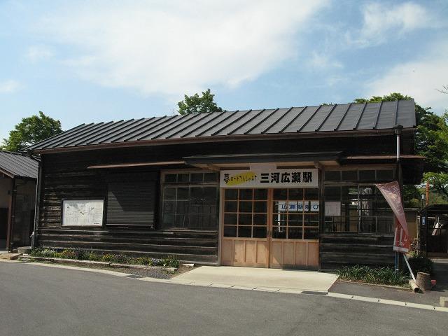 f:id:takagikofu:20130524164439j:image:w400